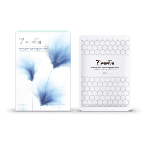 Firming and Hydrating Face Mask 25ml*5pcs