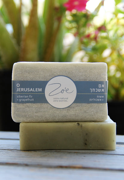 O JERUSALEM <br> evergreen + citrus
