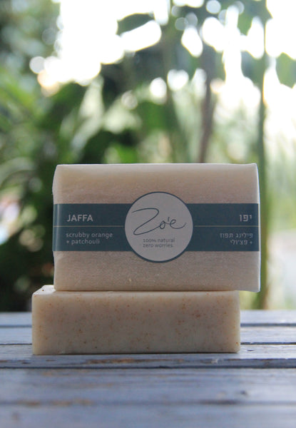 JAFFA ORANGE <br> scrubby soap