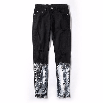 Chalky Skinny Jeans - Umension