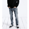 Classic Skinny Straight Jeans - Umension