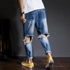 Slim Fit Ripped Jeans - Umension