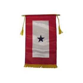 Blue Star Service Banner-Military Republic
