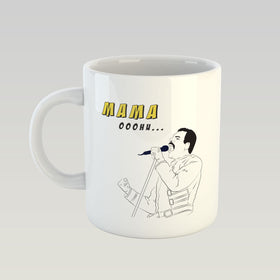 Coffee Mug - Mama-HOME-PropShop24.com