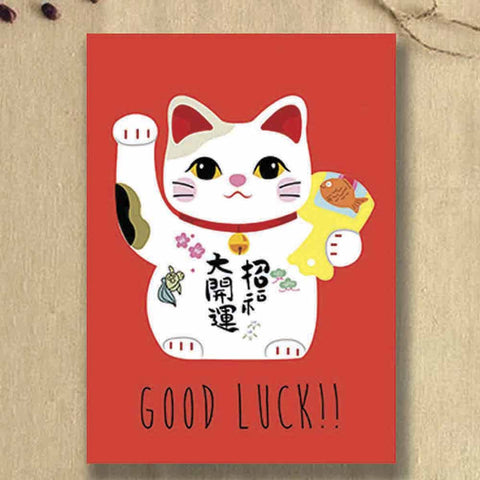 diary - Good Luck Cat - Orange-Stationery-PropShop24.com