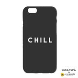 Phone case - Chill-Gadgets-PropShop24.com