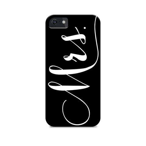 Phone Case - Mrs.-Gadgets-PropShop24.com