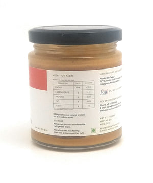 Peanut Butter - Spicy-SNACK + HEALTHY TREATS-PropShop24.com