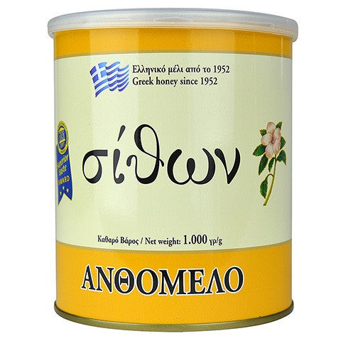 Wild Blossom Honey from Greece 1kg