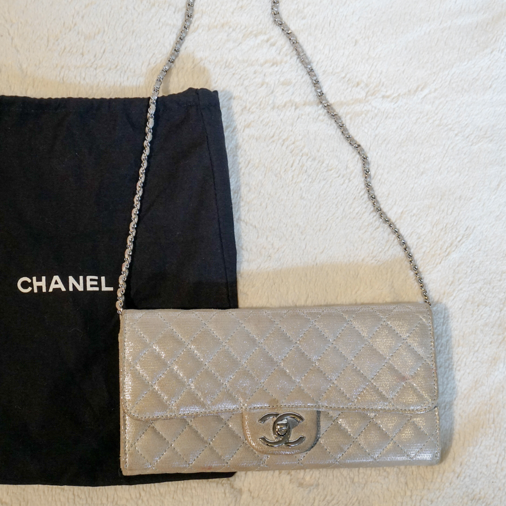 Chanel Champagne Cross Body Bag - Kaitlyn Athena