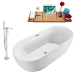 "Streamline 59"" Freestanding Faucet and Tub Set 