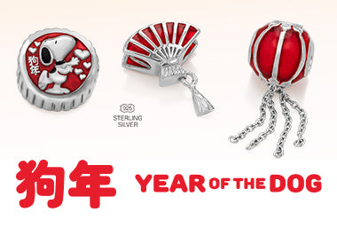 Year of the Dog - Chinese New Year Snoopy Charms