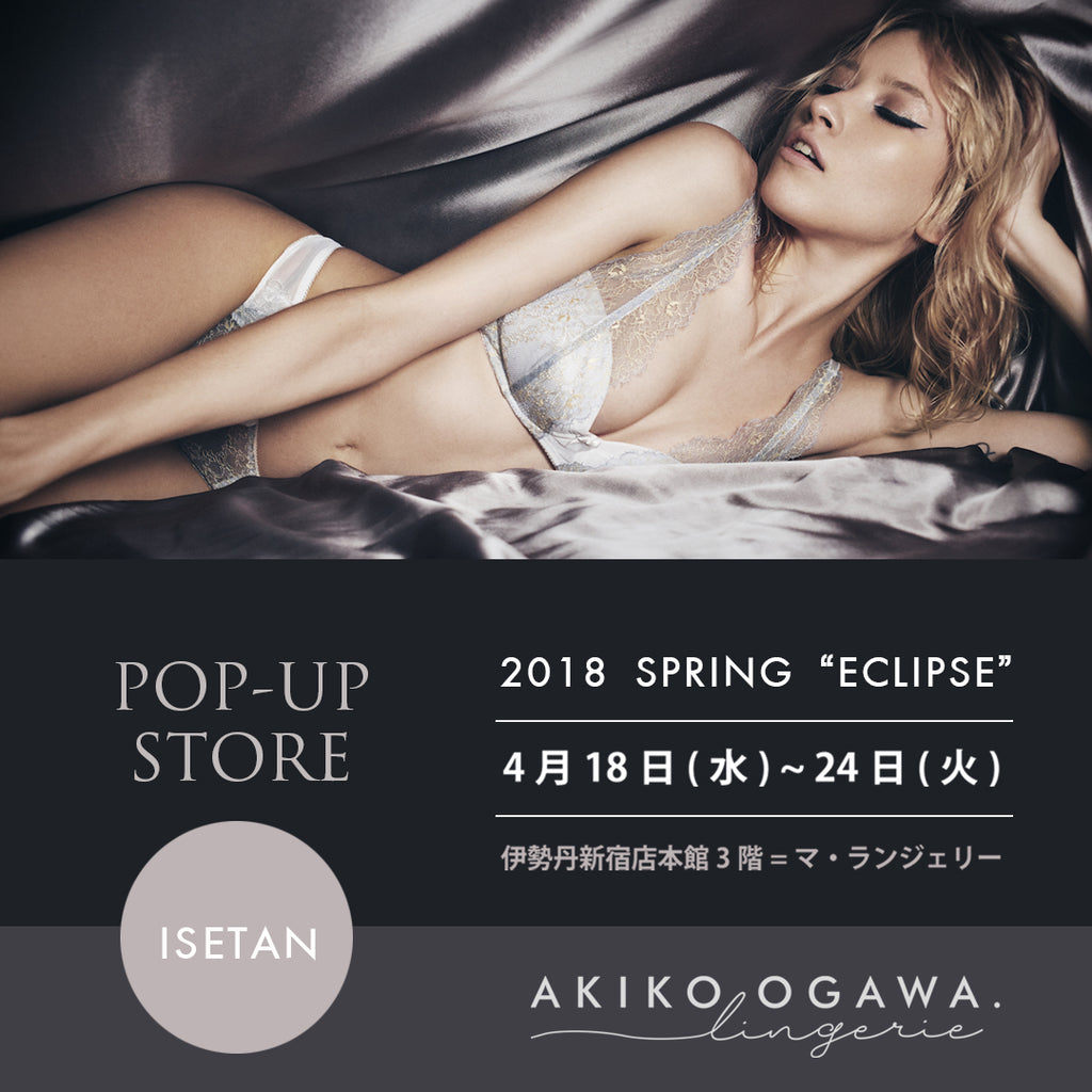 Isetan 2018 pop up store 18 to 24 April