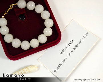 White Jade Bracelet - Big Round Beads