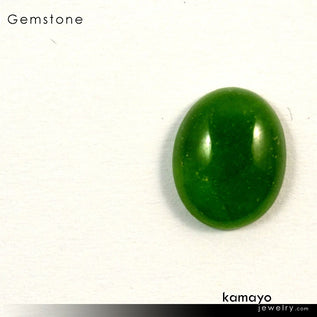 GREEN JADE Gemstone - 10x8mm Oval Nephrite Loose Stone
