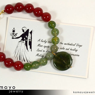 VIRGO BRACELET - Moss Agate Pendant and Sard Beads