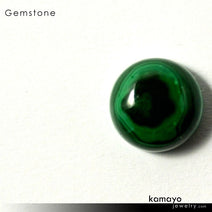 "MALACHITE Gemstone <span class=""subtitle subtitle-1"">- 10mm Round Green Loose Stone </span>"