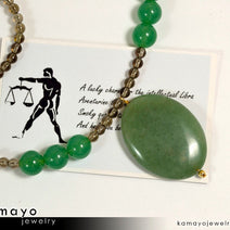 LIBRA NECKLACE - Large Green Aventurine Pendant and Smoky Quartz Beads