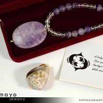 PISCES NECKLACE - Large Lavender Amethyst Pendant and Clear Quartz Beads