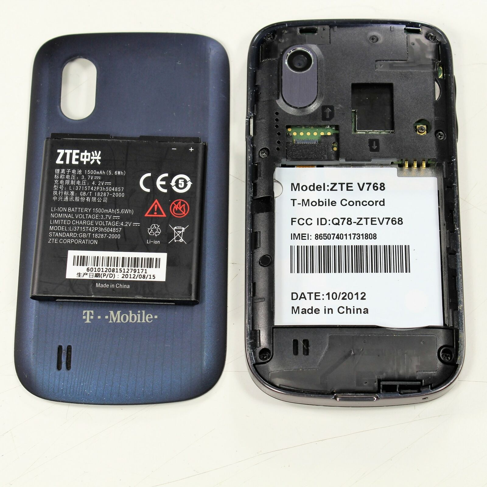 ZTE Concord (T-Mobile) 4G Smartphone V768 Blue - ⭐️ Fast Shipping ⭐️