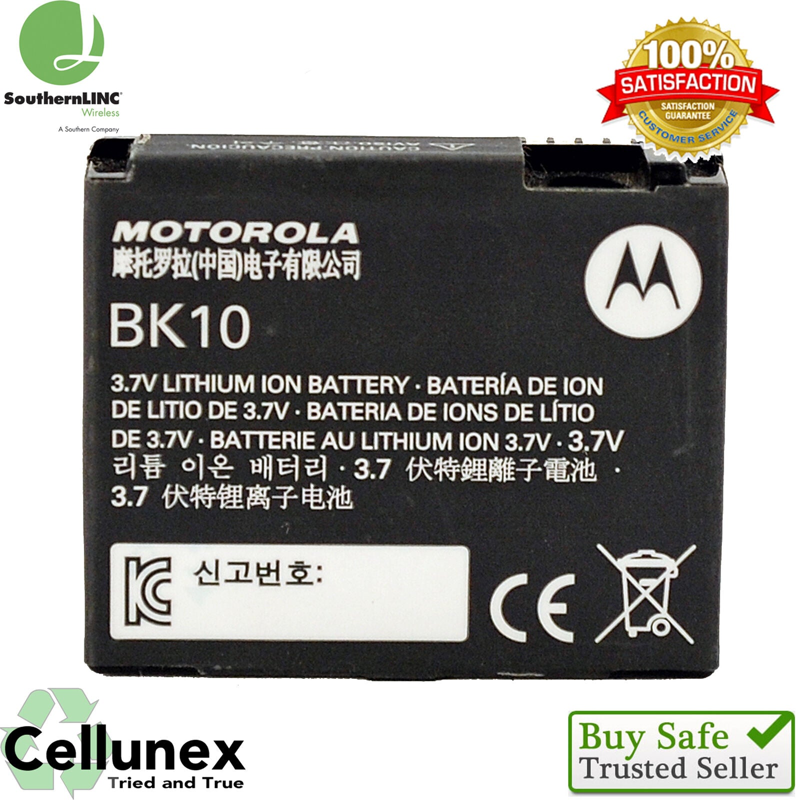 2x Motorola BK10 Battery for i680/i686 Replacement