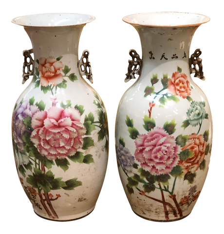 Asian Hand-Painted Vases - a Pair