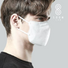 SOOMLAB FACE MASK