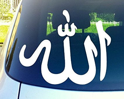 Allah Arabic God Logo Vinyl Sticker Decal Car Truck Windon Wall Laptop notebook - MyMonkeySticker.com