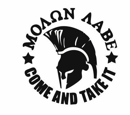Molon Labe Spartan Helmet come and take it Adhesive Decal Sticker Vinyl Decorative for Wall Car Auto Ipad Macbook Laptop - MyMonkeySticker.com