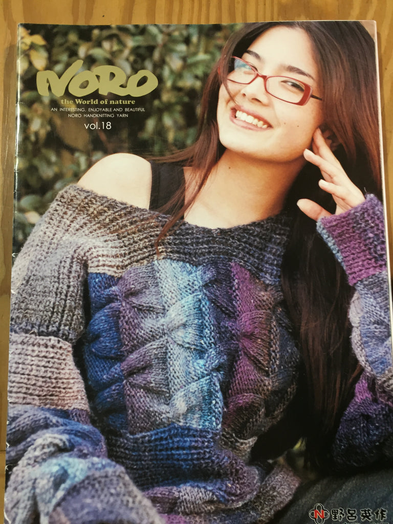 Noro the World of Nature Vol. 18