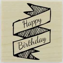 "Happy Birthday Banner Custom Rubber Stamp - 2"" X 2"" - Stamptopia"