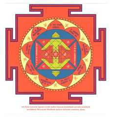 vastu protection tips universal protection yantra
