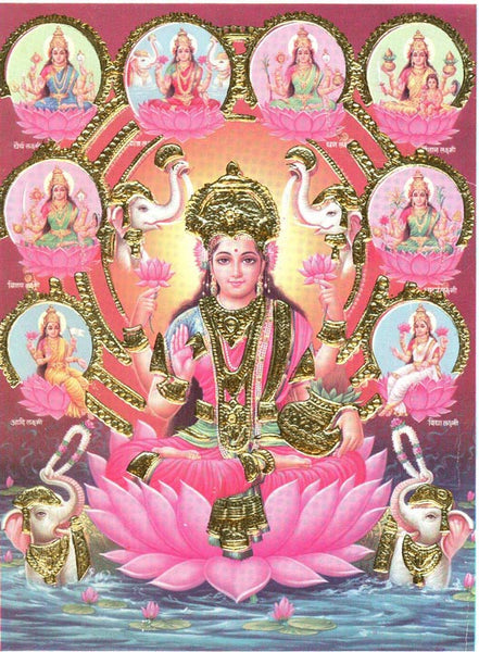 padmini vidya mini course lakshmi spiritual abundance prosperity soul spiritually based wealth study