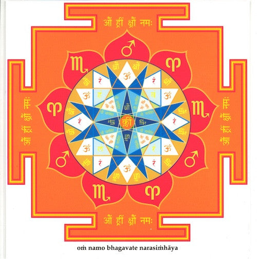 mars yantra mangal vastu rectification south vedic astrology jyotish