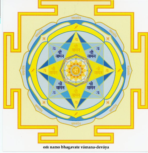 jupiter yantra vastu jyotish vedic astrology rectification