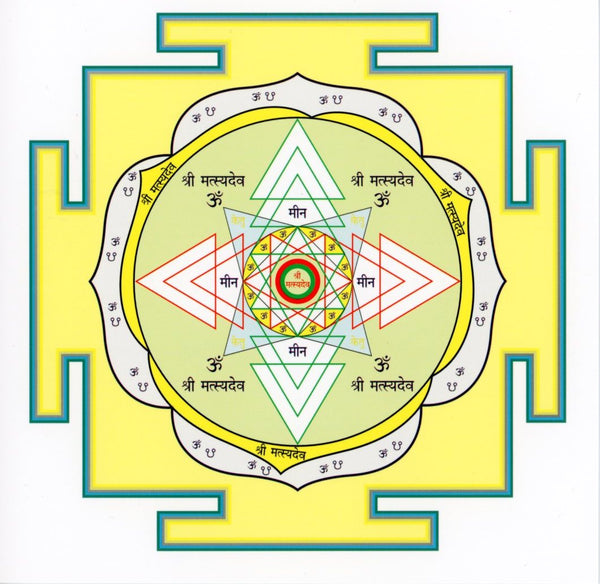 ketu yantra vastu vedic astrology rectification south lunar  node