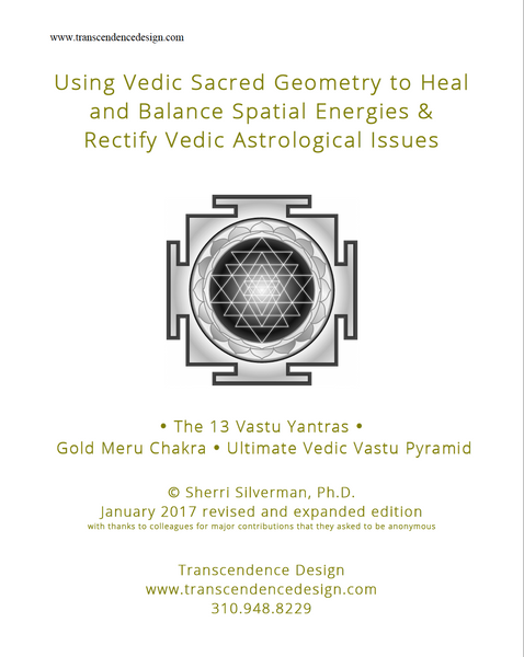 vastu yantra guidebook book vaastu rectification guide jyotish vedic astrology planets