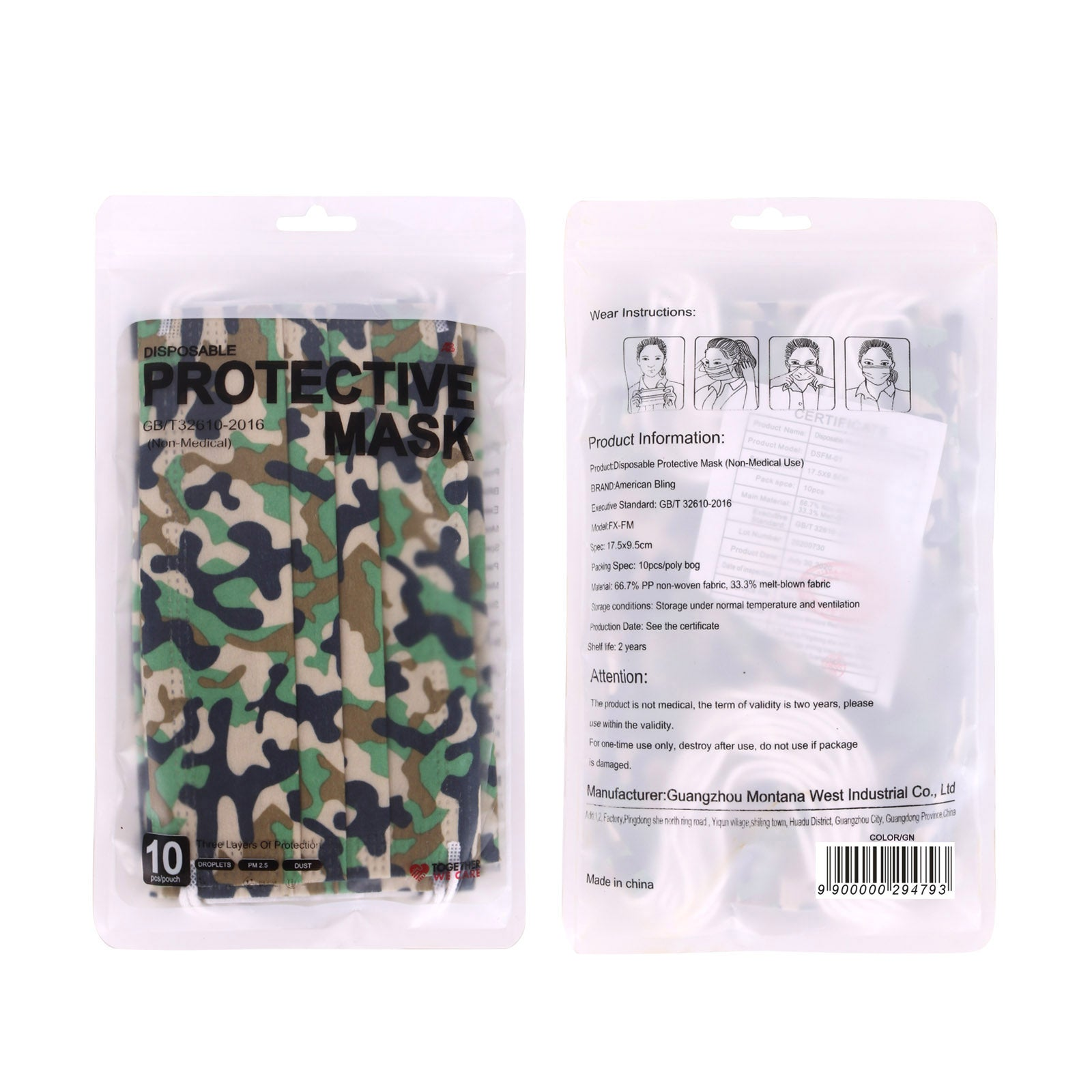 FX-FMGN1210-5PACK American Bling 50Pcs (10Pcs Pack x 5) Green Camo Print 3Ply Disposable Face Masks (Non-Medical)