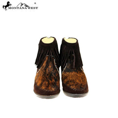 MBT-1904  Montana West Western Booties Genuine Hair-On Cowhide - Coffee By Size