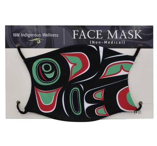 Abstract Formline #1 Face Mask