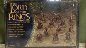 Miniature: Lord of the Rings | Galadhrim Warriors