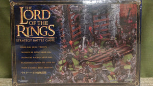 Miniature: Lord of the Rings | Uruk-Hai Siege Troops