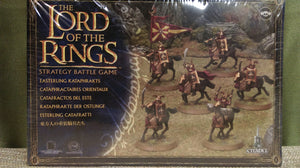 Miniature: Lord of the Rings | Easterling Kataphrakts
