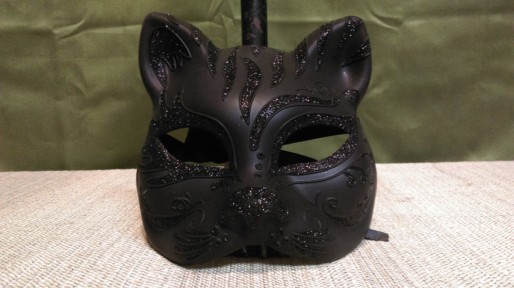 Black Venetian Cat Face Mask