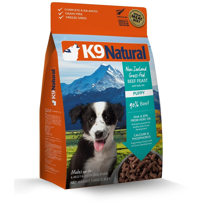 K9 Natural™ | Freeze-Dried Beef & Hoki Feast Puppy Food