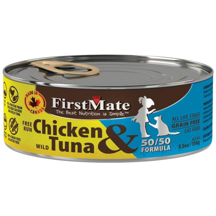 First Mate | Chicken & Tuna Canned Cat Food 5.5oz