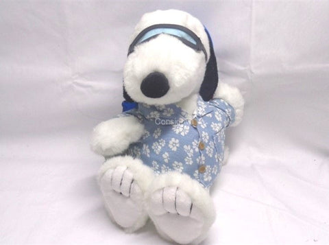 Applause Peanuts Collection Hawaiian Shirt Stuffed Snoopy - Manassas Consignment