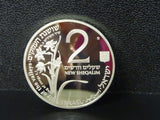 1992 Israel Holy Land Wildlife Like to a Roe Silver Proof Coin - Manassas Consignment