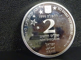 1999 Israel Biblical Art 2 New Sheqalim Silver Proof Coin - Manassas Consignment