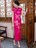 Plus Size Floral Cap Sleeve Turtle Neck Side Split Long Cheongsam Party Dress